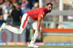 IPL 2020 : मोहम्मद शमी के हाथ से निकली पर्पल कैप, KL राहुल रनों के मामले में सबसे आगे