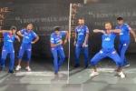 IPL 2020: शिखर धवन ने पंजाबी गाने पर अश्विन-रहाणे को नचाया, देखें वायरल वीडियो