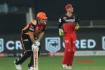 IPL 2020 : शून्य पर आउट होने के बावजूद, इस बल्लेबाज की हो रही है प्रशंसा
