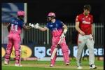 IPL 2020: KXIP से हारी तो RR हो जाएगी प्लेऑफ से बाहर, संभावित XI, हेड टू हेड रिकॉर्ड