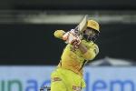IPL 2020: 6 विकेट की जीत के बाद रविंद्र जडेजा ने अदा किया CSK फैंस का शुक्रिया