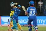 DC vs MI: पंजाब से भिड़ंत को तैयार है दिल्ली, मैच से पहले जानें क्या बोले कैफ