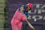 लगातार दो मैच में बेन स्टोक्स की दहाड़ से IPL की अंक तालिका हुई दिलचस्प