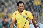 IPL में खराब प्रदर्शन के बावजूद फैंस  के समर्थन से  खुश धोनी, कही इमोशनल बात