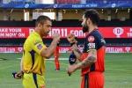 CSKvRCB: रॉयल चैलेंजर्स बेंगलुरू ने जीता टॉस, पहले बल्लेबाजी का फैसला