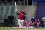 IPL 2020 : क्रिस गेल ने पूरे किए 1000 छक्के, बना दिया कभी ना टूटने वाला रिकाॅर्ड