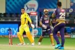 IPL 2020: वरुण चक्रवर्ती के सामने बेबस हुए एमएस धोनी, ऐसा करने वाले पहले गेंदबाज बने