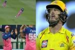 CSK vs RR : जोस बटलर ने हवा में उछलकर लपका शानदार कैच, देखता रह गया बल्लेबाज