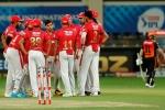 IPL में प्लेऑफ की रेस हुई दिलचस्प, चौथी टीम के लिए मुश्किल हुआ कॉन्टेस्ट