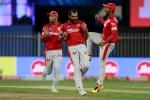 IPL 2020: पंजाब की गेंदबाजी के आगे पस्त हुई KKR, 8 खिलाड़ियों से बने सिर्फ 22 रन