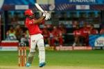 IPL 2020: एक ही मैच में फेंके गये 2 सुपरओवर, थम गई फैन्स की सांसे, पंजाब ने जीता थ्रिलर
