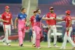 IPL 2020: राजस्थान ने रोका पंजाब का विजय रथ, 7 विकेट से हराया