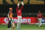 IPL 2020: करो या मरो के मैच में पंजाब ने हैदराबाद को हराया, हासिल की रिकॉर्ड जीत