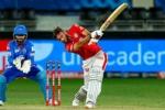 Glenn Maxwell: 10.75 करोड़ में खरीदा लेकिन 11 मैच में बनाए सिर्फ 102 रन