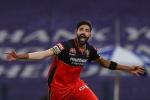 RCB vs KKR : मोहम्मद सिराज ने रचा इतिहास, IPL में अभी तक कभी नहीं हुआ ऐसा