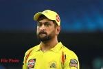 IPL 2020 : धोनी ने मानी हार, टीम मैनेजमेंट को लेकर पहली बार कही ऐसी बात