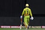 CSK vs MI : मुबई के गेंदबाज पड़ते हैं धोनी पर भारी, सामने आए हैरानी भरे आंकड़े