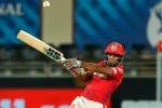 IPL 2020 में जड़े गए 10 सबसे तेज अर्धशतक, इन दो खिलाड़ियों का दबदबा