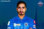 IPL 2020: जानें कौन है प्रवीण दुबे, अमित मिश्रा की जगह दिल्ली में हुए शामिल