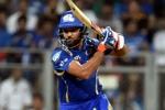 MI vs KXIP: आईपीएल में रोहित शर्मा ने रचा इतिहास, बने ऐसा करने वाले तीसरे बल्लेबाज