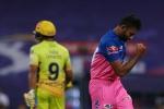 CSK vs RR: राजस्थान की गेंदबाजी के सामने पस्त हुई चेन्नई, बनाया IPL 2020 का सबसे कम स्कोर