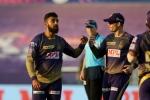 क्या केकेआर IPL के प्लेऑफ में बना सकती है जगह?