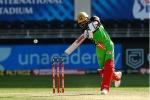 IPL 2020: चेन्नई के खिलाफ कोहली ने लगाया खास दोहरा शतक, नाम किये कई रिकॉर्ड