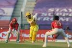 IPL 2021: सीएसके के लिये जारी है ऋतुराज गायकवाड़ का फ्लॉप शो, जानें क्या बोले कोच फ्लेमिंग