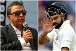 सुनील गावस्कर साफ की गलतफहमी- टेस्ट मैच मिस करने का सवाल ही पैदा नहीं होता