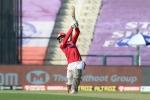 IPL 2021: BCCI की एंटी करप्शन यूनिट के निशाने पर दीपक हुड्डा, इस मामले में हो सकती है कार्रवाई