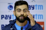 दूसरे मैच में विराट कोहली के इस फैसले को पूर्व तेज गेंदबाज ने बताया 'पागलपन'