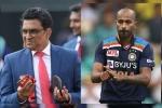 AUS vs IND: पांड्या पर अपने बयान से पलटे संजय मांजरेकर, कहा- नंबर 6 के हैं स्पेशलिस्ट बल्लेबाज