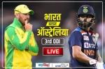 IND vs AUS Live Cricket Score: गिल और धवन ने की पारी की सधी हुई शुरुआत