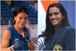 राष्ट्रीय बालिका दिवसः देश की सभी बेटियों के लिए प्रेरणा हैं ये दिग्गज भारतीय महिला खिलाड़ी