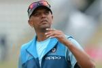 IND vs AUS : युवाओं की बदाैलत भारत जीता तो चर्चा में आए राहुल द्रविड़, आए ऐसे रिएक्शन