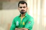 पाकिस्तानी खिलाड़ी क्यों नहीं है भारतीयों की तरह सफल, हफीज ने बताया कारण