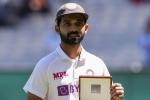 कप्तान रहाणे का बयान आया सामने, बताया कैसे मिली ऐतिहासिक जीत