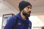 इंग्लैंड के खिलाफ टेस्ट सीरीज के लिए चेन्नई पहुंचे विराट कोहली, वीडियो वायरल