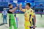 'IPL के किसी भी मैच में दर्शकों को मैदान में आने की अनुमति नहीं होगी'