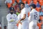 क्या सच होगा टीम इंडिया का सपना? टेस्ट चैम्पियनशिप में सबसे सफल टीम बनने का है मौका