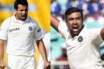 IND vs ENG: मोटेरा में जहीर खान को पीछे छोड़ अश्विन के नाम होगा बड़ा रिकॉर्ड, देखें आंकेड़े