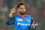 दिल्ली कैपिटल्स की हार के बाद पूर्व क्रिकेटर ने ऋषभ पंत से पूछा, आखिर ये क्यों किया