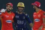 कोरोना की चपेट में आया PSL 2021, 3 नये केस के बाद पोस्टपोन हुई पाकिस्तान सुपर लीग