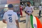 अहमदाबाद टेस्ट में दिखा कोहली का हमशक्ल, फोटो देखकर आप भी हो जाएंगे कन्फ्यूज