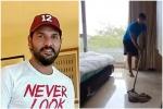 पहले पोछा मारूं या झाड़ू? क्रिकेट से ब्रेक लेकर बुमराह ने शेयर की फोटो, युवराज सिंह ने ली चुटकी