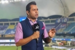 आकाश चोपड़ा ने चुनी IPL 2021 के विदेशी खिलाड़ियों की बेस्ट 11, गेल-कमिंस को किया बाहर