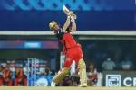 एबी डिविलियर्स की तेज पारी ने बदला मैच, 2 छक्के लगाकर बनाया खास रिकाॅर्ड