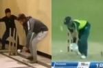 आखिर क्यों हैं पाकिस्तानी क्रिकेटर स्मार्ट? वीडियो शेयर कर अख्तर ने दिया उदाहरण