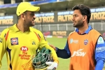 2015 के बाद अब महेंद्र सिंह धोनी के साथ IPL में हुआ है ऐसा