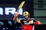 IPL 2021: ग्लैन मैक्सवेल को मिल रही है रॉयल चैलेंजर्स बेंगलुरु टीम में घर जैसी फीलिंग